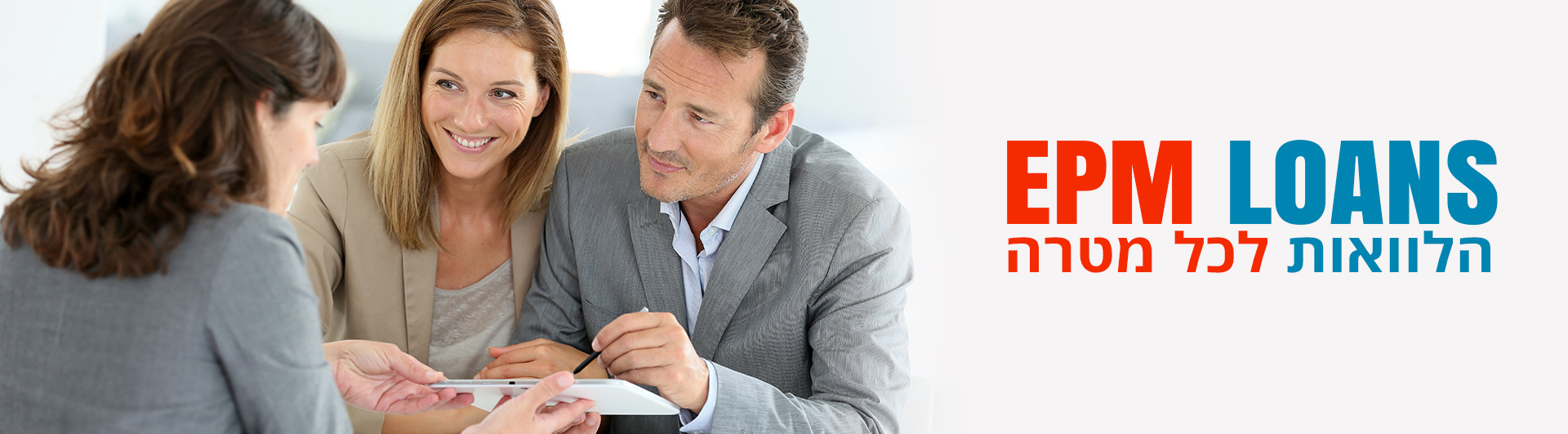 הלוואה בהוראת קבע